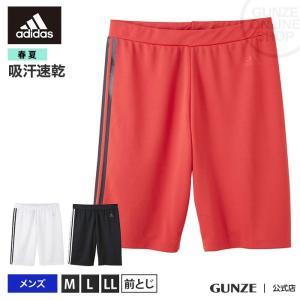 ポイント10倍 GUNZE(グンゼ)/adidas(アディダス)/ハーフステテコ(前とじ)(メンズ)/APC006A/M〜LL|gunze