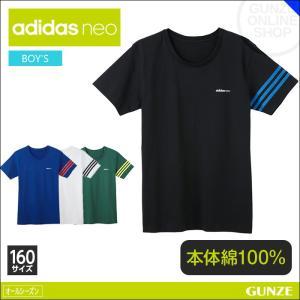 160cm 男児 キッズ GUNZE(グンゼ)/adidas neo(アディダスネオ)/【子供用】Tシャツ(男の子) 160サイズ/年間シャツ/AS1370B〜AS1380B|gunze