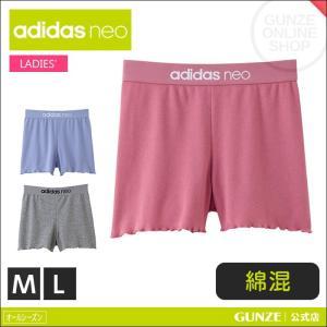 50%OFF 大特価 セール 特価 GUNZE(グンゼ)/adidas neo(アディダスネオ)/オーバーパンツ(レディース)/AS1763/M〜L|gunze