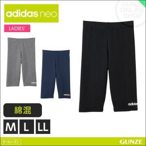 50%OFF 半額 セール 特価 GUNZE(グンゼ)/adidas neo(アディダスネオ)/綿混5分丈ボトム(婦人)/AS3366|gunze