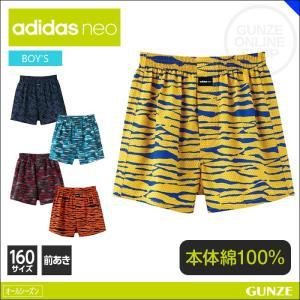 50%OFF 半額 セール 特価 160cm キッズ adidas neo トランクス GUNZE アディダス ネオ ジュニア(前開き)(男の子)160サイズ/年間パンツ/AS9270A〜AS9280A|gunze