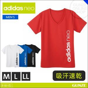 セール 特価 GUNZE(グンゼ)/adidas neo(アディダスネオ)/VネックTシャツ(V首)(紳士)/年間シャツ/ASC015B