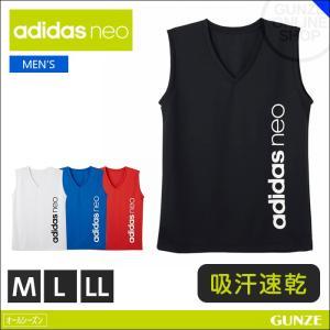 50%OFF 半額 セール 特価 GUNZE(グンゼ)/adidas neo(アディダスネオ)/Vネックスリーブレスシャツ(V首)(紳士)/年間シャツ/ASC018B|gunze