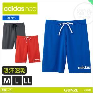50%OFF 半額 セール 特価 GUNZE(グンゼ)/adidas neo(アディダスネオ)/ハーフ丈ステテコ(前とじ)(紳士)/ASC207A|gunze