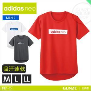 50%OFF 半額 セール 特価 GUNZE(グンゼ)/adidas neo(アディダスネオ)/クルーネックTシャツ(丸首)(紳士)/ASC213A|gunze