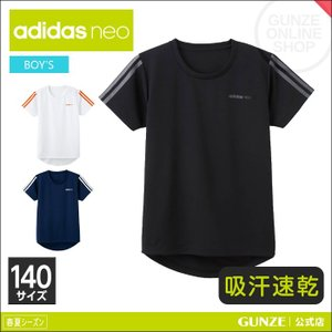 50%OFF 半額 セール 特価 140サイズ GUNZE(グンゼ)/adidas neo(アディダスネオ)/クルーネックTシャツ(男の子)/ASC2370〜ASC2380|gunze