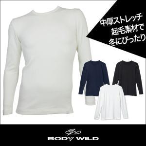 セール 特価 ボディーワイルド ロングスリーブ グンゼ BODY WILD ボディワイルド メンズ クルーネックシャツ(丸首長袖シャツ)/BW0708H gunze