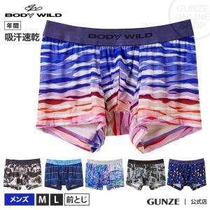 GUNZE(グンゼ)/BODY WILD(ボディワイルド) /吸汗速乾 ストレッチ ボクサーパンツ(前とじ)(メンズ)/BWA081J/M〜L gunze