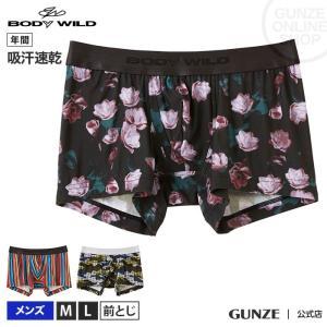 GUNZE(グンゼ)/BODY WILD(ボディワイルド)/吸汗速乾 ストレッチ ボクサーパンツ(前...