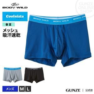 GUNZE(グンゼ)/BODY WILD(ボディワイルド)/Coolnista(クールニスタ) メッ...