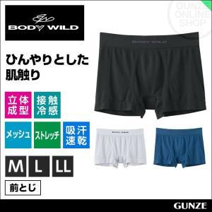 セール 特価 GUNZE(グンゼ)/BODY WILD(ボディワイルド)/ボクサーブリーフ(前とじ)(紳士)/BWC886J