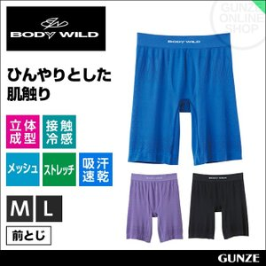 GUNZE(グンゼ)/BODY WILD(ボディワイルド)/ロングボクサー(前とじ)(紳士)/BWC889J|gunze