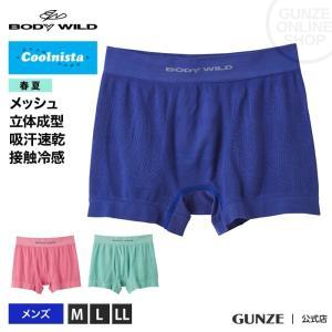 GUNZE(グンゼ)/BODY WILD(ボディワイルド)/冷感 クール ドライ 立体成型 ボクサーパンツ(前とじ)(メンズ)/春夏/BWC890J/M〜LL|gunze
