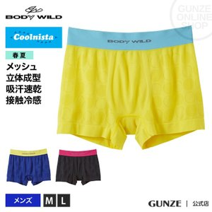 GUNZE(グンゼ)/BODY WILD(ボディワイルド)/冷感 クール ドライ 立体成型 ボクサーパンツ(前とじ)(メンズ)/春夏/BWC891J/M〜L|gunze