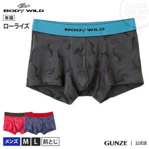 GUNZE(グンゼ)/BODY WILD(ボディワイルド) /ストレッチ ローライズボクサー(前とじ...