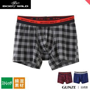 セール 特価 GUNZE(グンゼ)/BODY WILD(ボディワイルド)/ボクサーパンツ(前とじ)(メンズ)紳士/BWG088J/M〜L|gunze