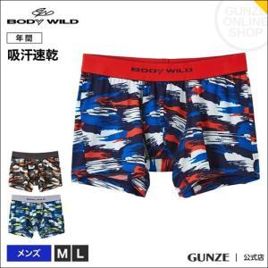 セール 特価 GUNZE(グンゼ)/BODY WILD(ボディワイルド)/ボクサーパンツ(前とじ)/(メンズ)/BWG091J/M〜L|gunze