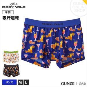 セール 特価 GUNZE(グンゼ)/BODY WILD(ボディワイルド)/ボクサーパンツ(前とじ)/BWG092J/M〜L|gunze