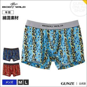セール 特価 GUNZE(グンゼ)/BODY WILD(ボディワイルド)/ボクサーパンツ(前とじ)/(メンズ)/BWG096J/M〜L|gunze