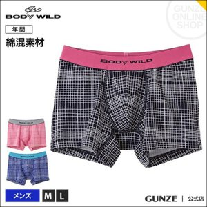 GUNZE(グンゼ)/BODY WILD(ボディワイルド)/ボクサーパンツ(前とじ)/ストレッチ/BWG098J/M〜L|gunze
