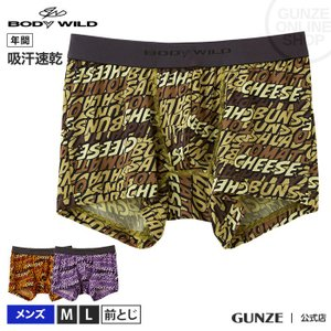 GUNZE(グンゼ)/BODY WILD(ボディワイルド)/吸汗速乾 ストレッチ ボクサーパンツ(前とじ)(メンズ)/BWG099J/M〜L|gunze