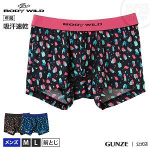 GUNZE(グンゼ)/BODY WILD(ボディワイルド) /吸汗速乾 ストレッチ ボクサーパンツ(前とじ)(メンズ)/BWG102J/M〜L|gunze