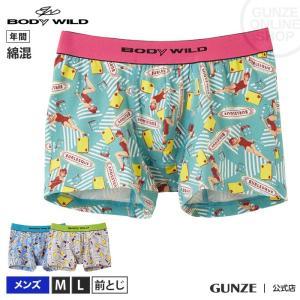 GUNZE(グンゼ)/BODY WILD(ボディワイルド)/綿混素材 ストレッチ ボクサーパンツ(前...