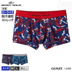 GUNZE(グンゼ)/BODY WILD(ボディワイルド)/吸汗速乾 ストレッチ/ローライズボクサー(前とじ)(メンズ)/BWG108J/M〜L gunze