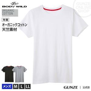 GUNZE(グンゼ)/BODY WILD(ボディワイルド) /オーガニックコットン シームレス クルーネックTシャツ(メンズ)/BWL213A/M〜LL|gunze