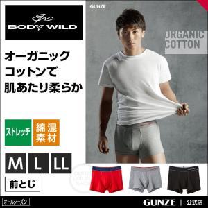 GUNZE(グンゼ)/BODY WILD(ボディワイルド) /オーガニックコットン ボクサーパンツ(...