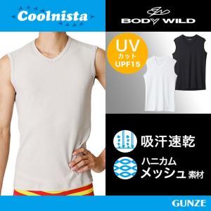セール 特価 グンゼ 涼感 インナー クールニスタ Coolnista BODY WILD(ボディワイルド)/GUNZE(グンゼ)/Vネックサーフシャツ(V首)(紳士)/BWM618|gunze