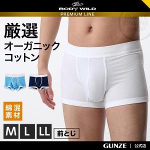 GUNZE(グンゼ)/BODY WILD(ボディワイルド)/【プレミアムライン】ボクサーブリーフ(前とじ)(紳士)/BWN701P|gunze