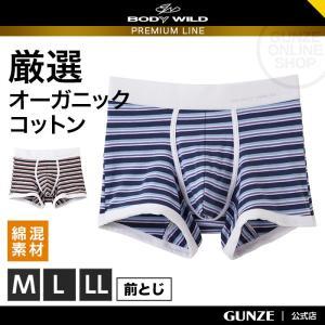 GUNZE(グンゼ)/BODY WILD(ボディワイルド)/【プレミアムライン】ボクサーブリーフ(前とじ)(紳士)/BWN703P|gunze