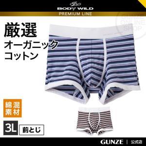 GUNZE(グンゼ)/BODY WILD(ボディワイルド)/ボクサーブリーフ/BWN703P/3L|gunze