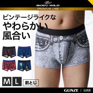 GUNZE(グンゼ)/BODY WILD(ボディワイルド)/【プレミアムライン】ボクサーブリーフ(前とじ)(紳士)/BWN803P|gunze