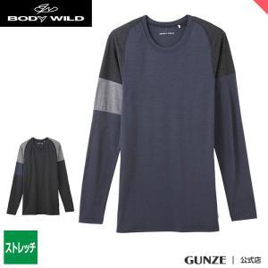 セール 特価 GUNZE(グンゼ)/BODY WILD(ボディワイルド)/クルーネックロングスリーブシャツ(メンズ)紳士/BWP608J/M〜L|gunze