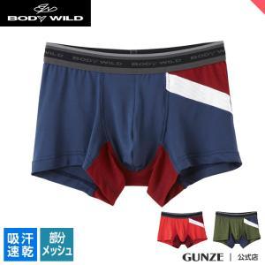 セール 特価 GUNZE(グンゼ)/BODY WILD(ボディワイルド)/ショートボクサー(前とじ)(メンズ)紳士/BWP921J/M〜L|gunze