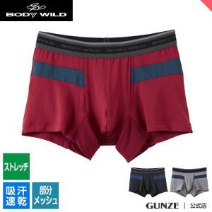 セール 特価 GUNZE(グンゼ)/BODY WILD(ボディワイルド)/ショートボクサー(前とじ)(メンズ)紳士/BWP922J/M〜L|gunze