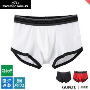 セール 特価 GUNZE(グンゼ)/BODY WILD(ボディワイルド)/ランニングボクサー(前とじ)(メンズ)紳士/BWP923J/M〜L|gunze