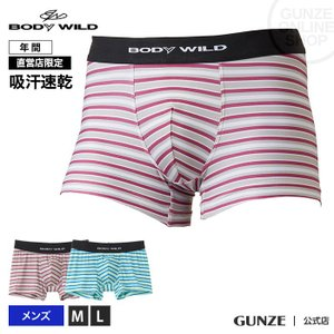 GUNZE(グンゼ)/直営店限定 BODY WILD(ボディワイルド)/ボクサーパンツ(前とじ)(メンズ)/紳士/BWR081A/M〜L|gunze