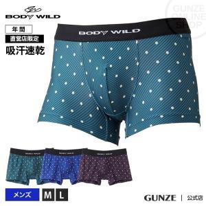 GUNZE(グンゼ)/直営店限定 BODY WILD(ボディワイルド)/ボクサーパンツ(前とじ)(メンズ)/紳士/BWR082A/M〜L|gunze