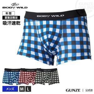 セール 送料無料 GUNZE(グンゼ)/直営店限定 BODY WILD(ボディワイルド)/ボクサーパンツ(前とじ)(メンズ)/紳士/BWR083A/M〜L|gunze