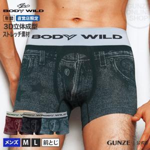 セール GUNZE(グンゼ)/直営店限定 BODY WILD(ボディワイルド)/ボクサーブリーフ(前とじ)(紳士)/BWS185U|gunze