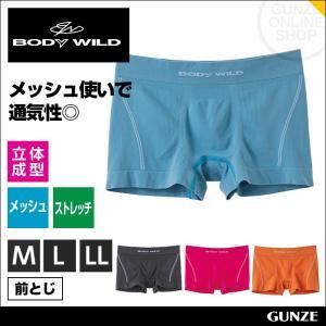 GUNZE(グンゼ)/BODY WILD(ボディワイルド)/ショートボクサー(前とじ)(紳士)/BWS591J|gunze