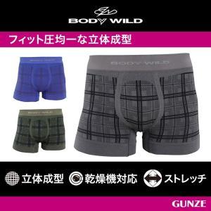 3D 立体 成型 ボクサーパンツ 乾燥機対応 GUNZE(グンゼ)/BODY WILD(ボディワイルド)/ボクサーブリーフ(前とじ)(紳士)/BWS750G