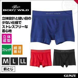 GUNZE(グンゼ)/BODY WILD(ボディワイルド)/ボクサーブリーフ(前とじ)(紳士)/BWS850J|gunze