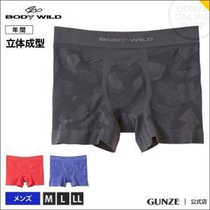 GUNZE(グンゼ)/立体成型 ストレッチ 3D BODY WILD(ボディワイルド)/ボクサーパンツ(前とじ)(メンズ)/BWS863J/M〜LL|gunze