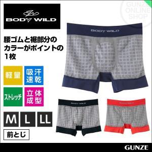 セール GUNZE(グンゼ)/BODY WILD(ボディワイルド)/ボクサーブリーフ(前とじ)(紳士)/BWS932J|gunze