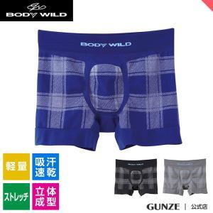 セール GUNZE(グンゼ)/BODY WILD(ボディワイルド)/ボクサーパンツ(前とじ)(メンズ)紳士/BWS937J/M〜LL|gunze