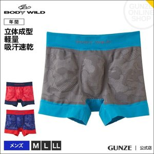 GUNZE(グンゼ)/BODY WILD(ボディワイルド)/ボクサーパンツ(前とじ)/(メンズ)/BWS940J/M〜LL|gunze